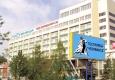 Офисно-гостиничный центр «Челябинск»